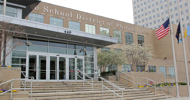 Photo: School District of Philadelphia headquarters