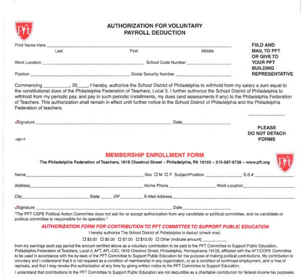 PFT Enrollment Form